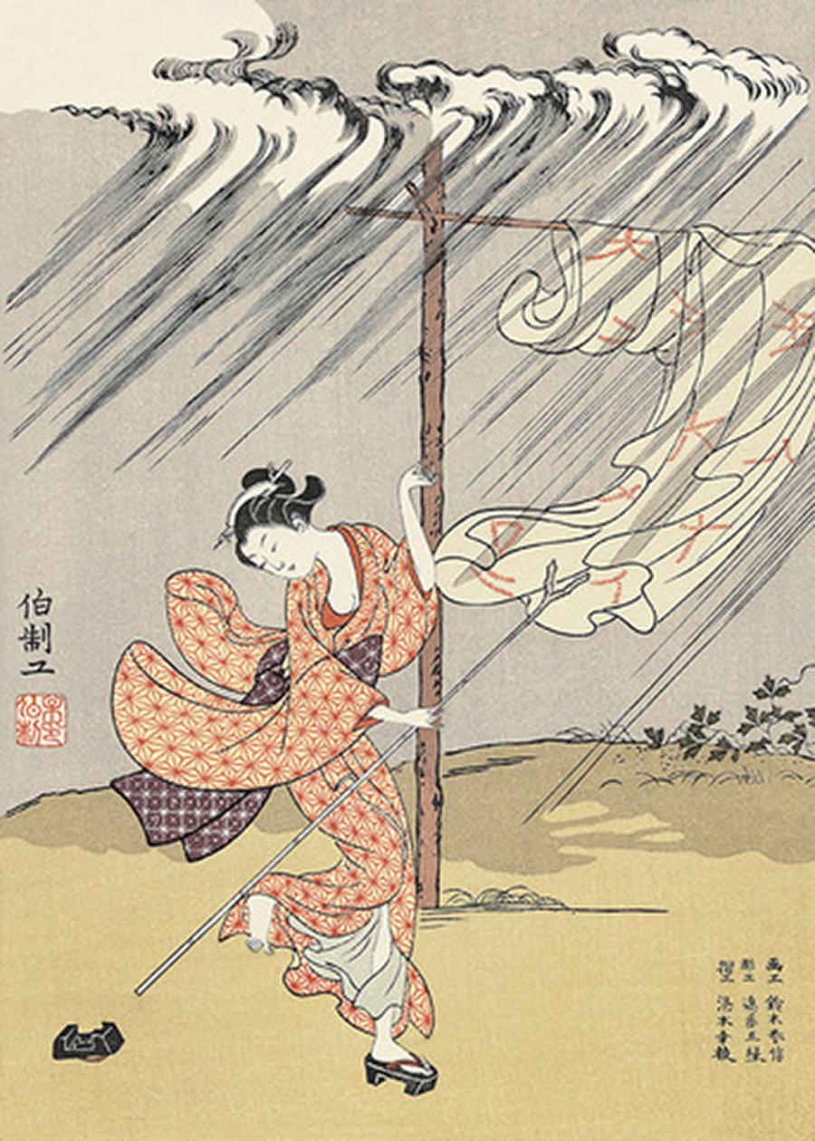 3夕立 x 日本浮世繪翻譯推薦