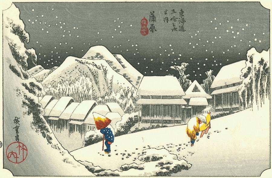 3夜之雪 x 日文 翻譯公司