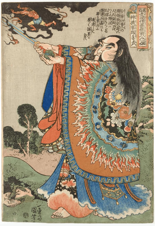 4神機軍師朱武 x 日本傳統浮世繪介紹