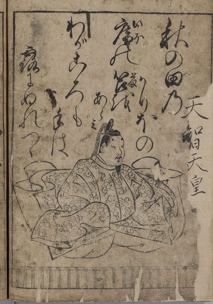 日本 翻譯社