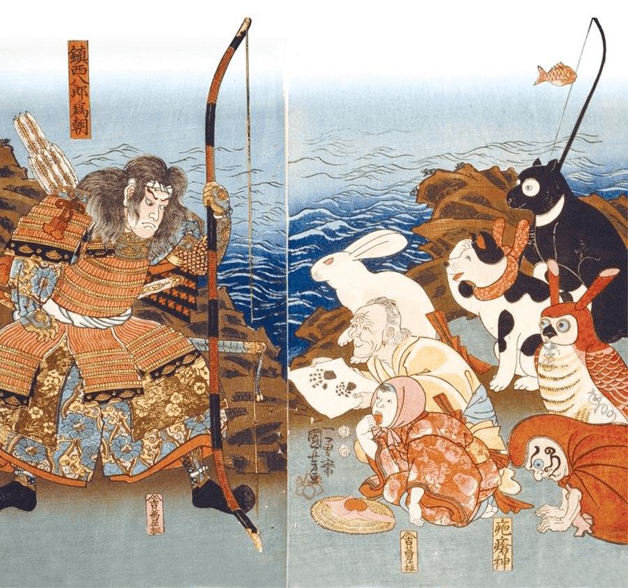歌川国芳-鎮西八郎為朝 疱瘡神