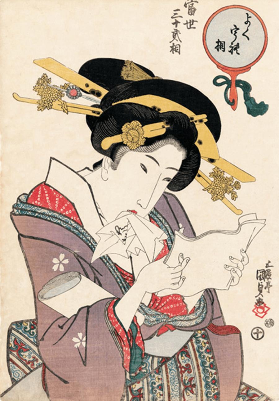 歌川国貞は浮世絵師随