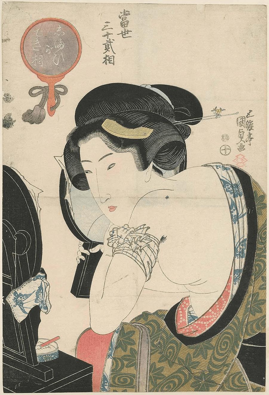 日本文化與人文
