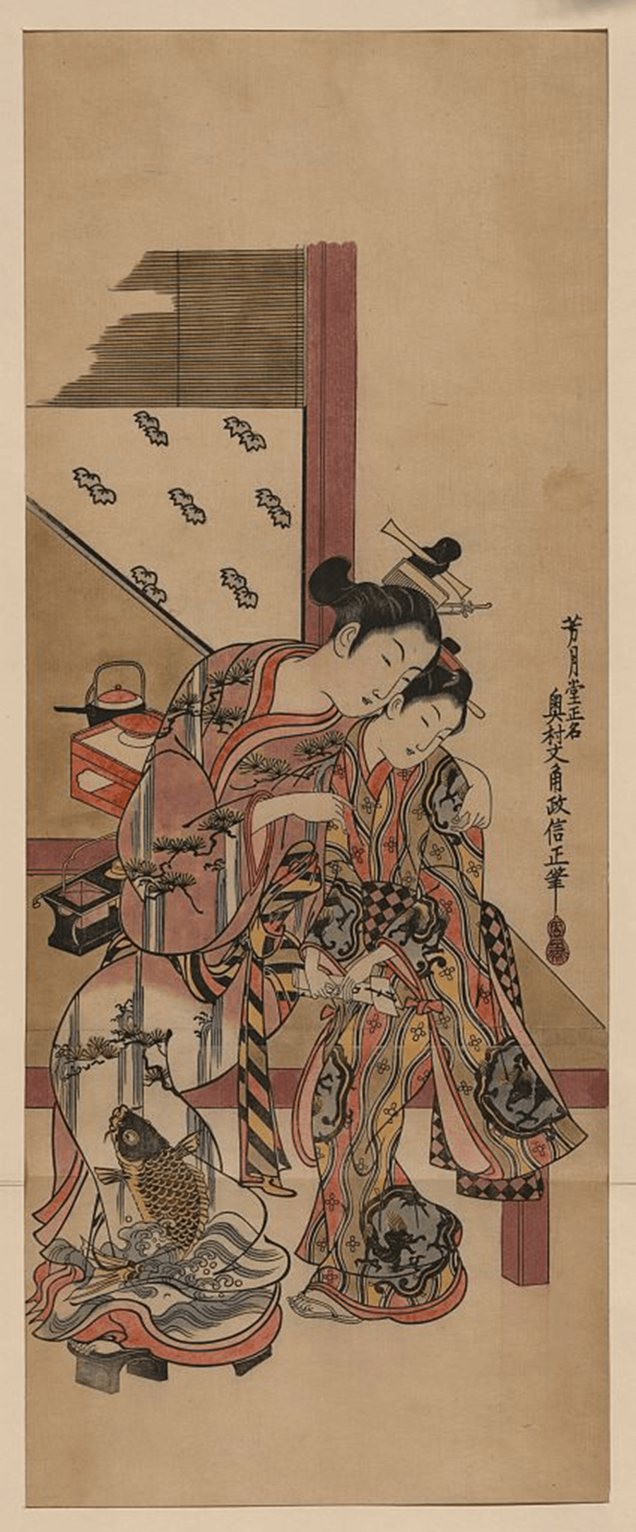日本文學 浮世繪翻譯
