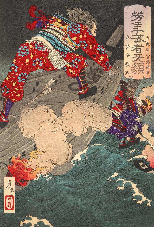 日本文學與專業商用日文翻譯 x 浮世繪分享