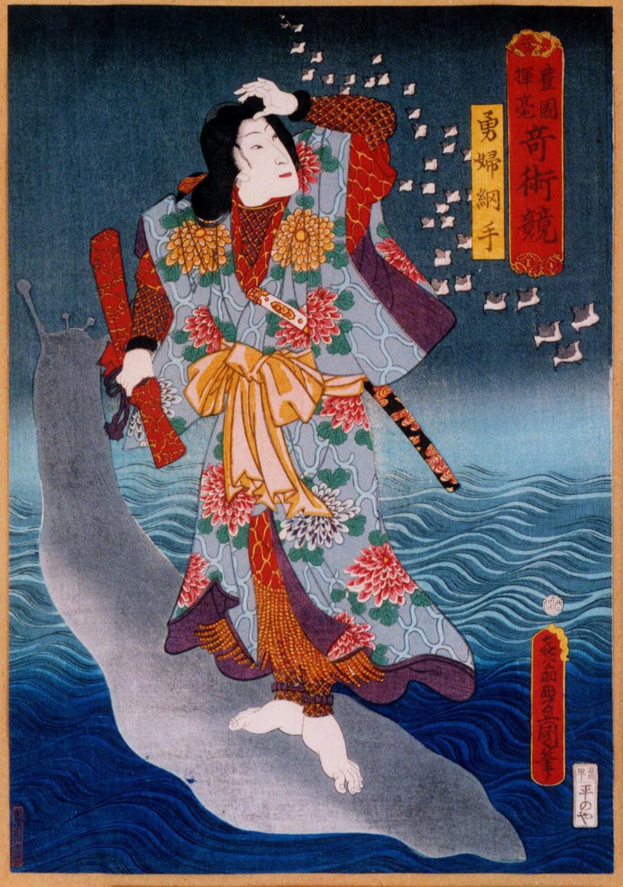 歌川国貞-勇婦綱手
